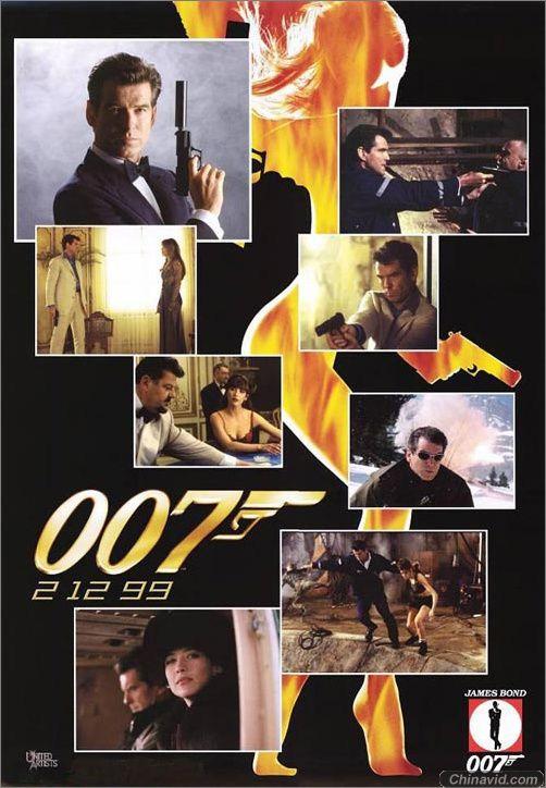 22部007系列電影海報大合集
