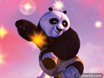 熊猫表情素材 空白脸