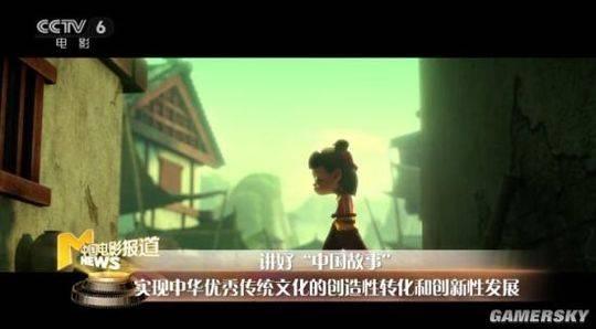 国家电影局召开《哪吒之魔童降世》研讨会 将加大国产动画电影扶持力度