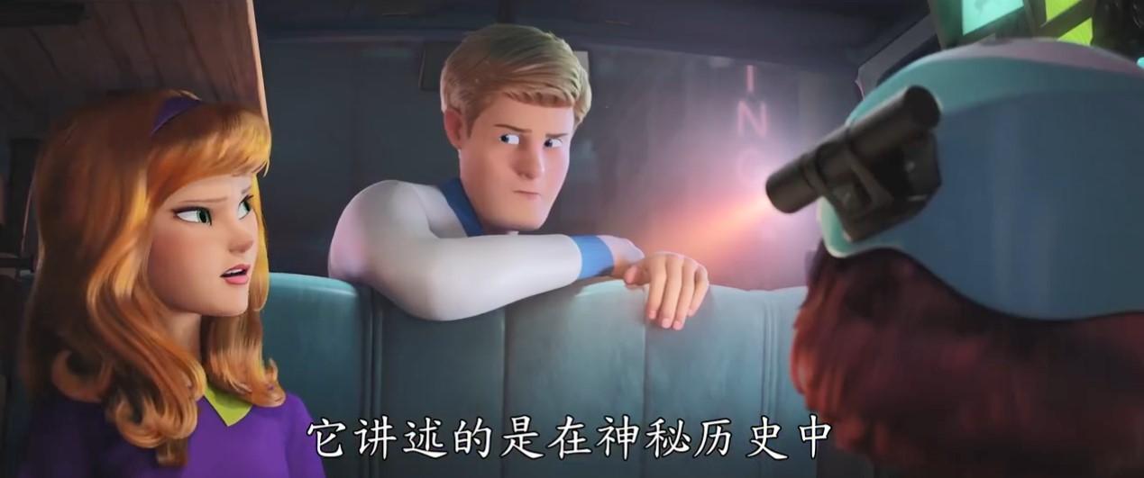 传奇经典3D呈现!动画电影《史酷比狗》首曝预告