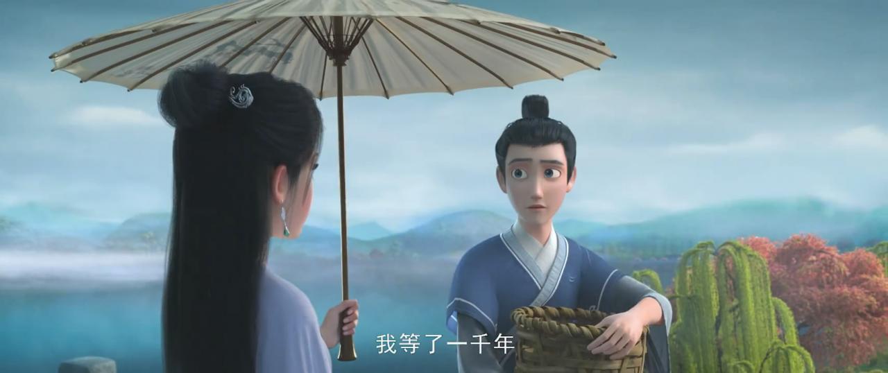 动画电影《白素贞》概念预告发布 2021年春节上映