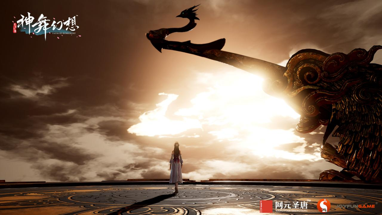 国产游戏《神舞幻想》游戏截图欣赏