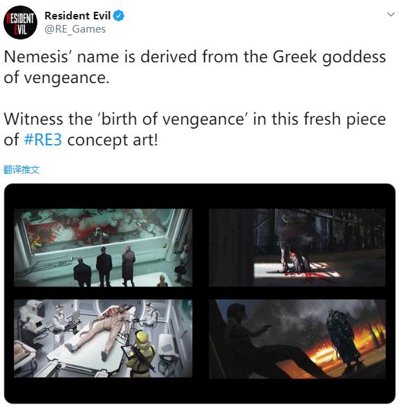 《生化危机:RE3》公开概念原画:复仇女神的诞生