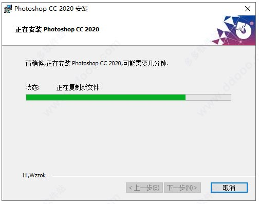PS2020精简版免激活|PhotoShop 2020极致精简骨头版仅177M(支持Win7)