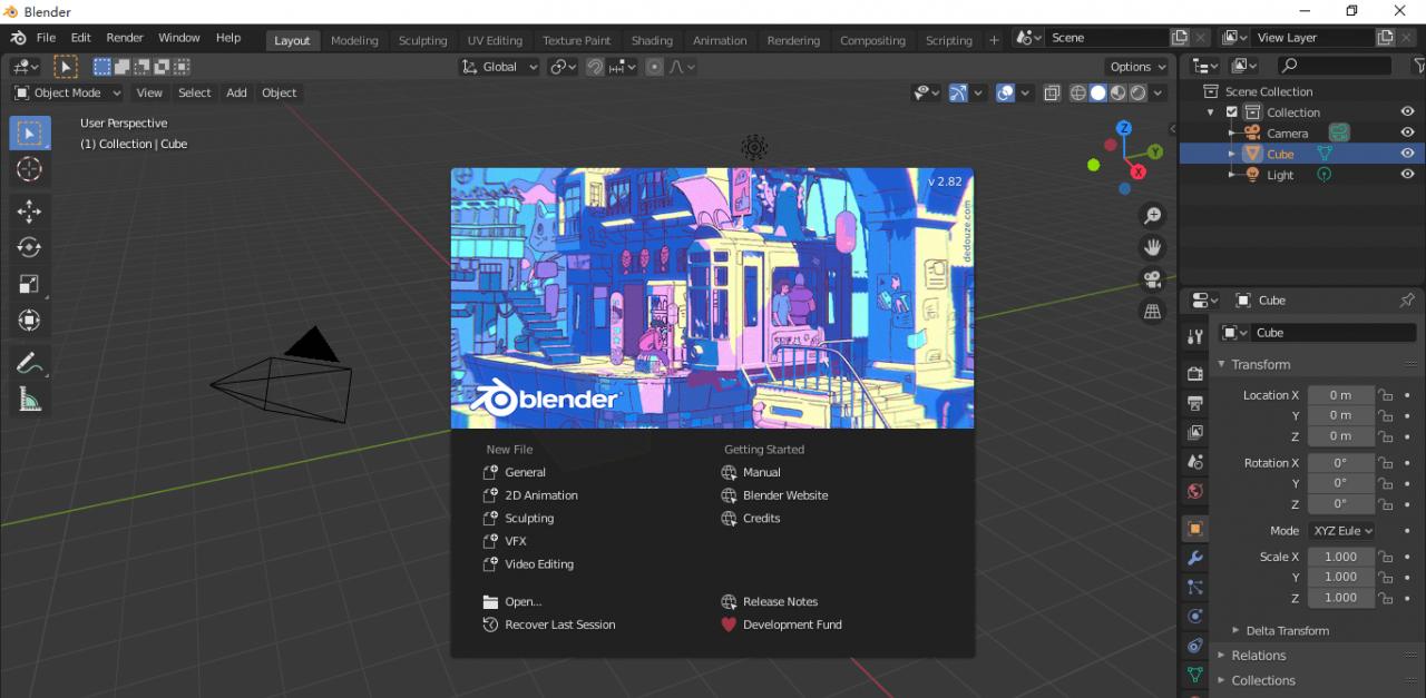 三维动画制作软件 Blender 3D 2.82 中文绿色便携版