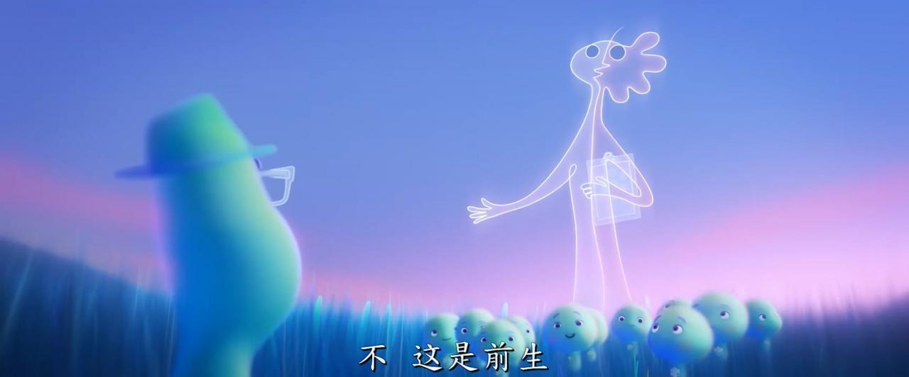 脑洞大开!皮克斯全新动画电影《心灵奇旅》发首支预告