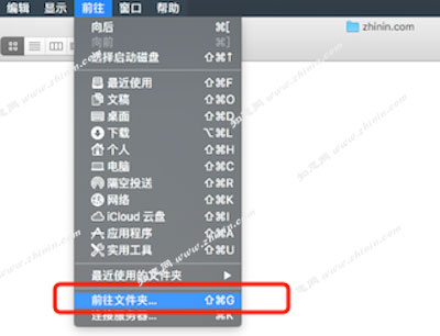 Cinema 4D Mac 强大的3D绘图建筑模具软件 <span style=\\'color:#ff0000;\\'>vS22.118</span>的预览图