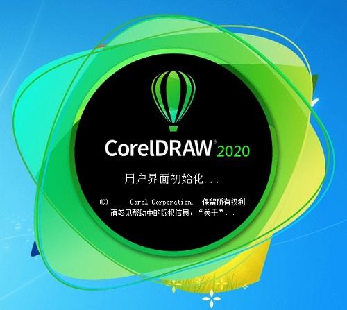 cdr2020直装版 CorelDRAW 2020 22.1.1 Mac中文破解版