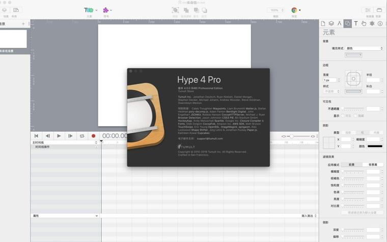 Mac最强大的HTML5动画制作软件Hype 4 Pro Mac 破解版