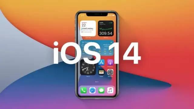 iOS14 大更新,UI设计师不能不知道这些内容...