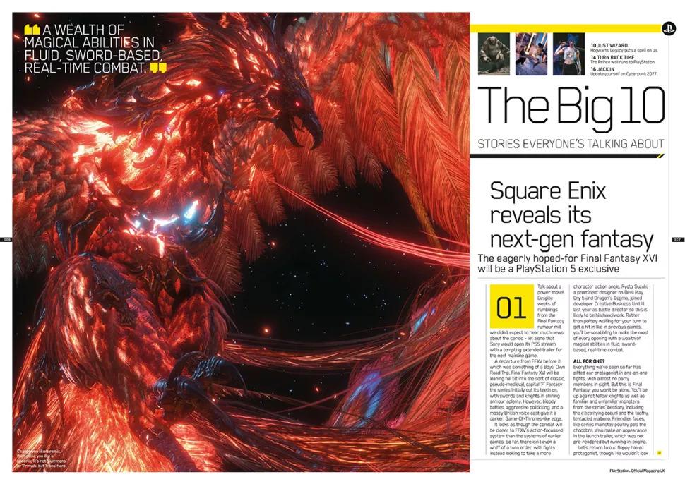 传《最终幻想16》于2021年内推出 为PS5独占