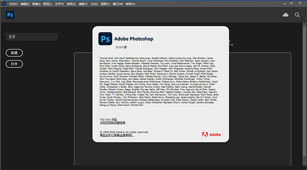 Adobe Photoshop 2021 22.1.0 绿色免安装版 ps2021绿色版