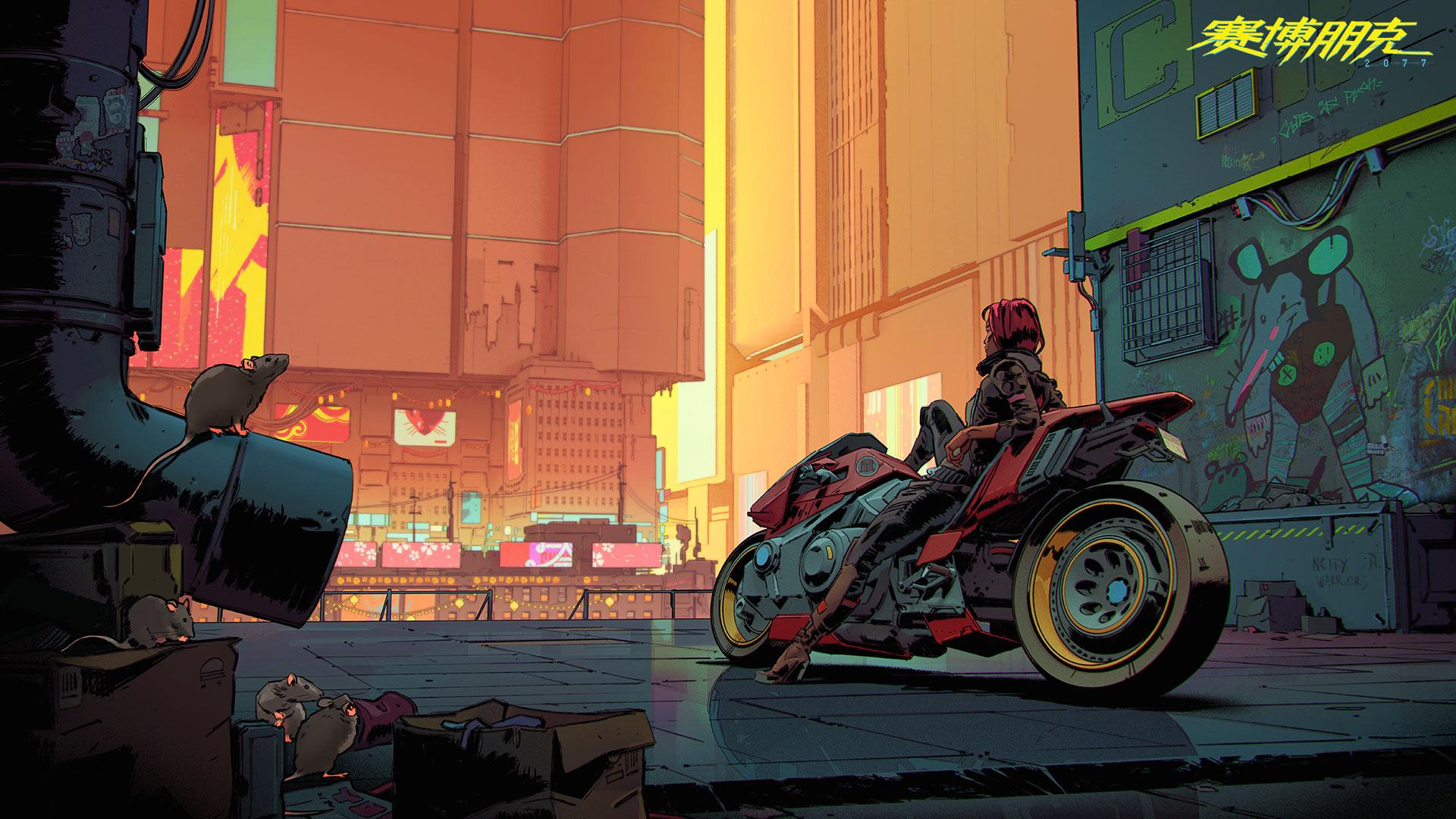 《赛博朋克2077》游戏壁纸欣赏