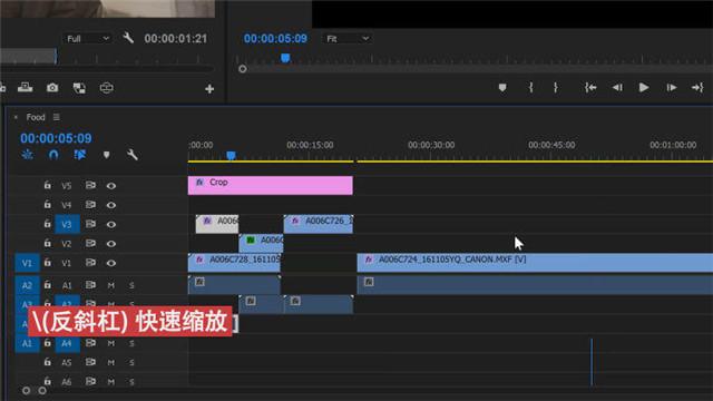 提升PR剪辑效率的22个超实用技巧!