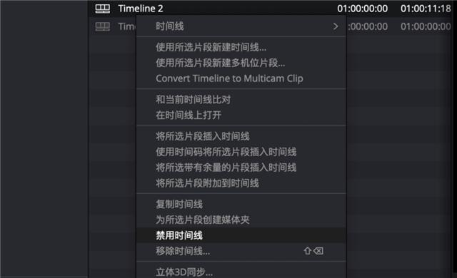 达芬奇17新增的剪辑功能都有哪些更新