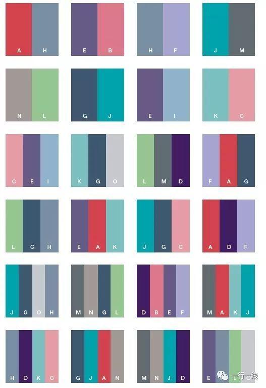 【实用干货】设计师必备最全标准色卡、最全颜色名称、最全颜色搭配、最经典色彩心理学!