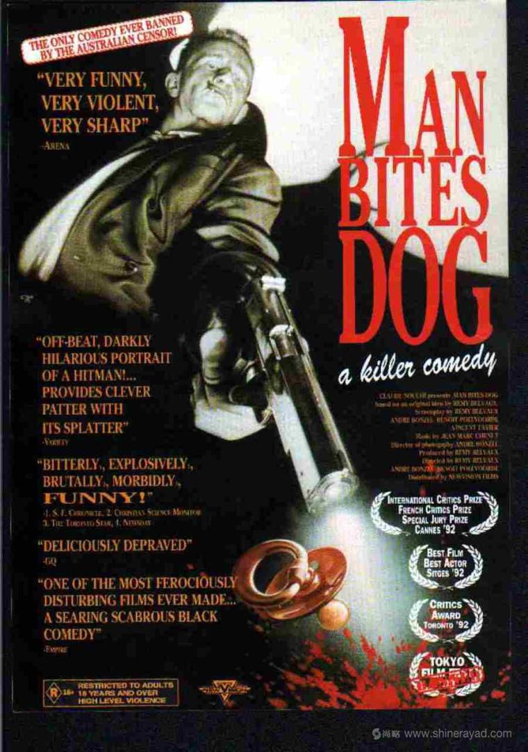 15则最有争议的电影海报设计