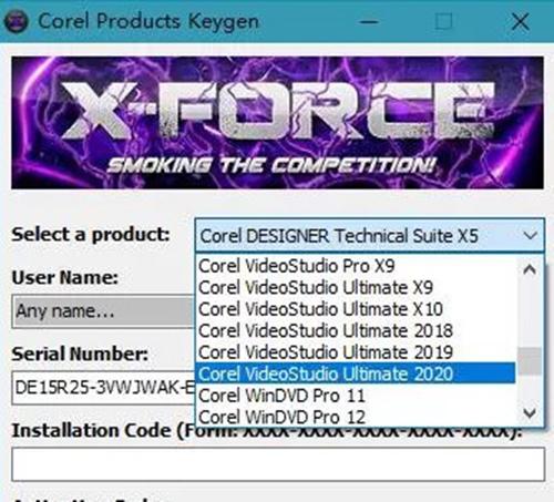 CorelDRAW2021破解补丁下载 32/64位 百度网盘资源