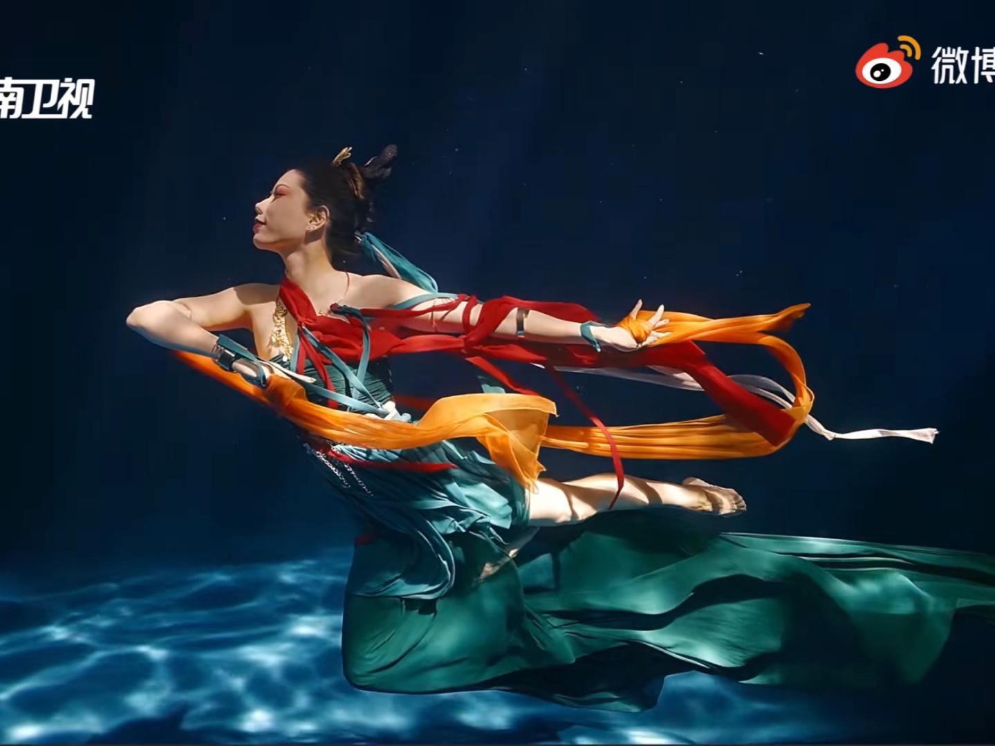 绝美水下中国舞《洛神水赋》欣赏
