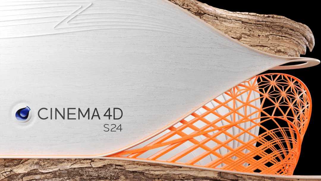 C4D S24 MAC/WIN中文破解版免费下载 Maxon CINEMA 4D S24.035